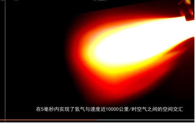 超燃1.jpg